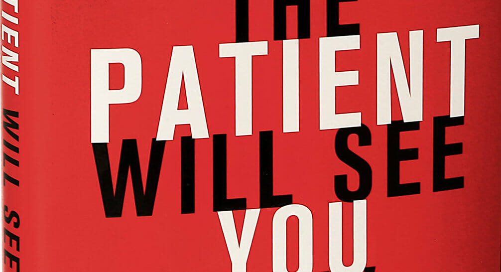 Boken The patient will see you now av Eric Topol